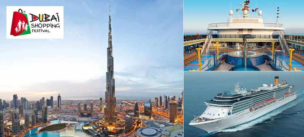 Cruise from Dubai with Costa Diadema