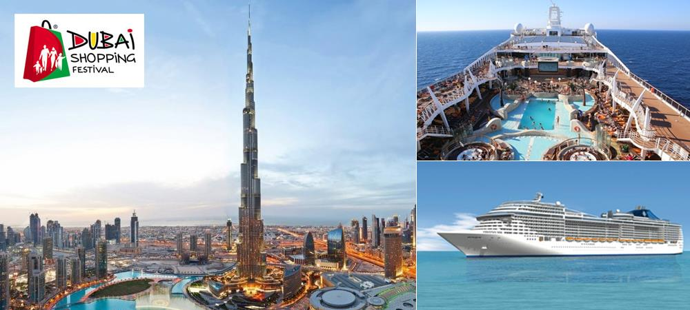 Cruises from Dubai to Abu Dhabi, Oman, Qatar, Muscat with Msc Cruises