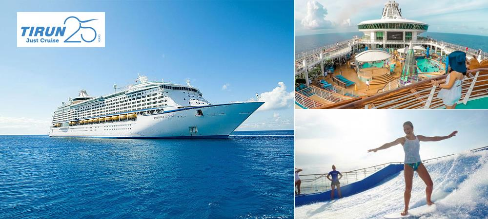 Voyager of the Seas - Unlike any other Cruise Ship